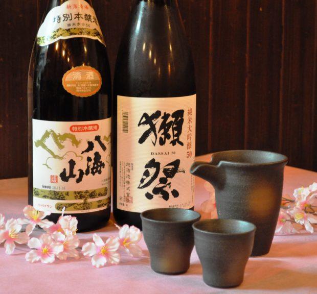 平成最後のお祭り企画!しゃぶしゃぶと小田原の旬な地魚「まいうー食堂」で、獺祭・八海山飲み放題も