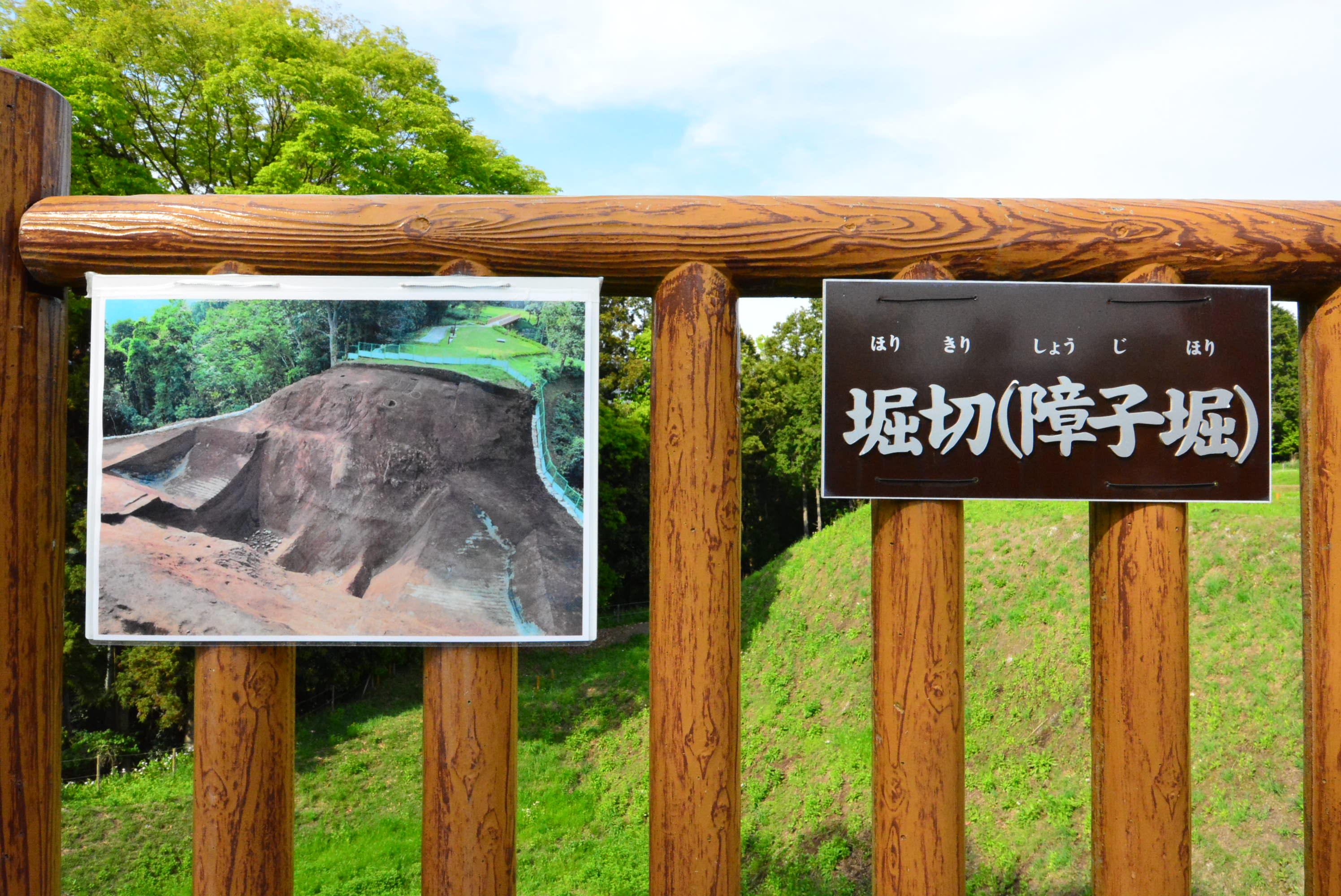 <取材レポ>山北町・河村城址歴史公園の展望スポットへ 山城ブームで人気【ドローン動画付】