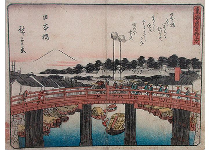 はだの浮世絵ギャラリー展示企画「歌川広重 東海道五十三次の旅」