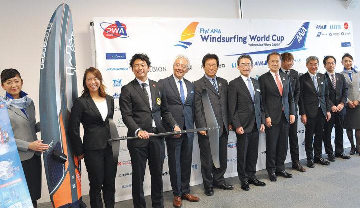 ウインドサーフィンW杯が横須賀・津久井浜と三浦海岸で5月開催!OTODAMAとも連携