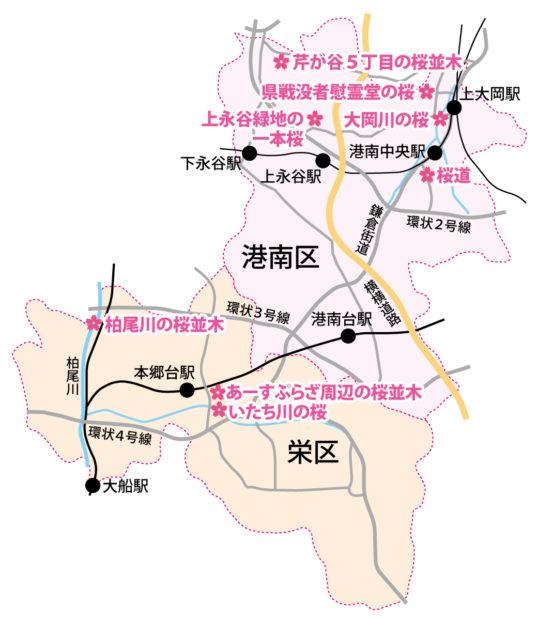 あーすぷらざ周辺の桜並木《港南区・栄区 桜ガイド2020》