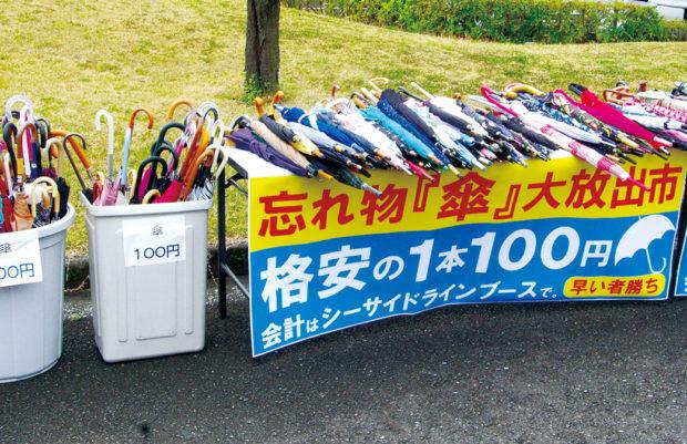 横浜で鉄道フェス!「シーサイドラインフェスタ2019」乗車体験や幻の車両展示、抽選会も