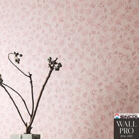 桜柄のクロス・襖紙の張り替えキャンペーン
