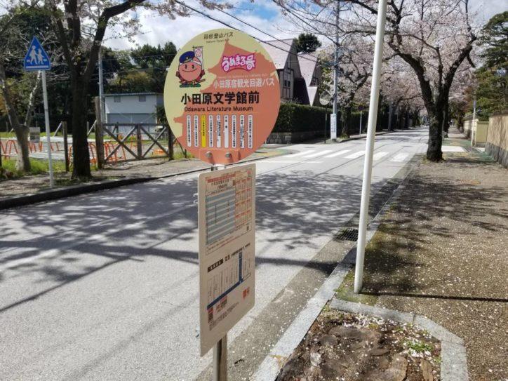 小田原宿観光回遊バス「うめまる号」で見所いっぱいの城下町巡り!