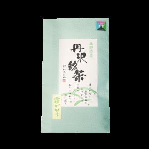 秦野特産 丹沢銘茶 霧がかり:わさびや茶園【はだのブランド認証品】