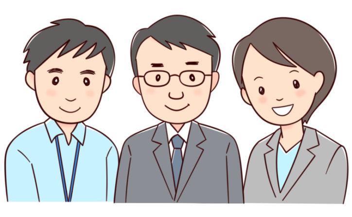 平塚市社会福祉協議会で働きませんか?正規職員(一般職)採用試験【社会福祉士ほか】