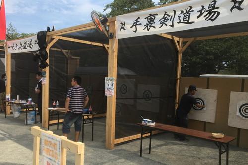 『小田原城NINJA館』2019年4月20日オープン!『風魔忍者ウィーク』で手裏剣・吹き矢体験