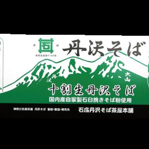 十割生丹沢そば:石庄丹沢そば茶屋本舗【はだのブランド認証品】