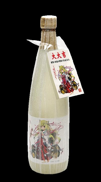 秦野萌酒(もえざけ)白笹鼓 いなり