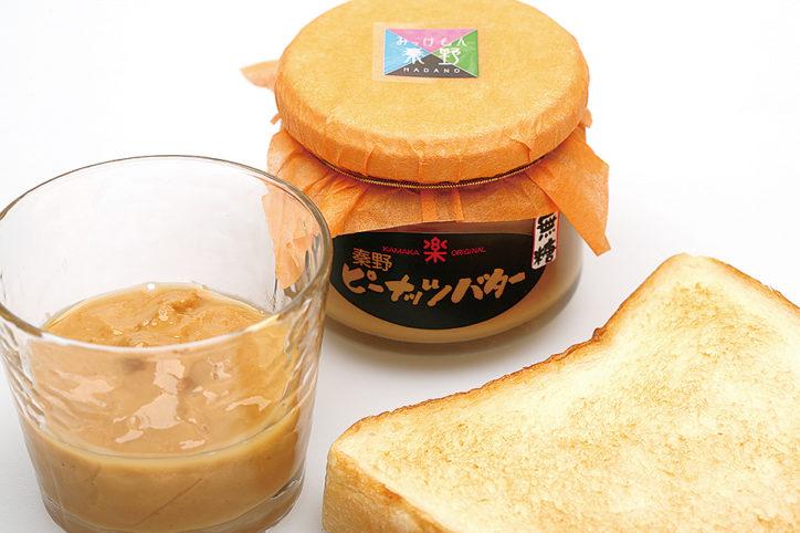 秦野ピーナッツバター