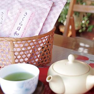 秦野特産 丹沢銘茶 さくら日和:わさびや茶園【はだのブランド認証品】
