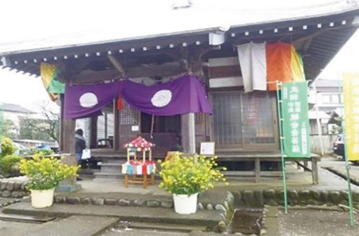 吉祥山覺圓坊・木曽観音堂で「花まつり」