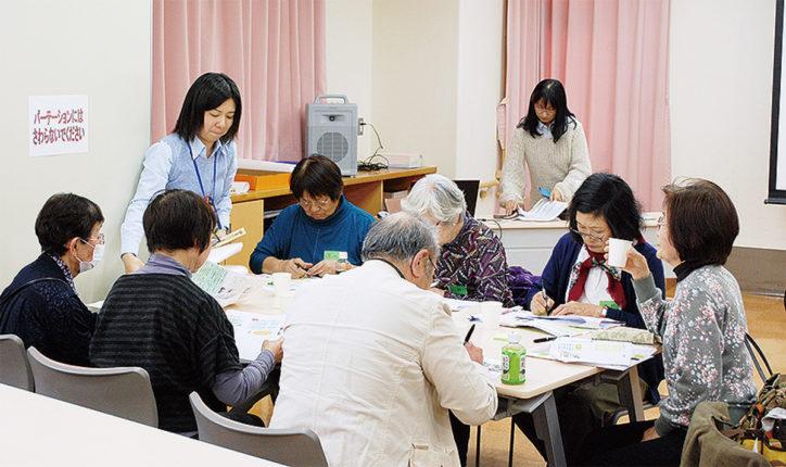 高齢者らの「地域のお出かけを考える会議」次回は6月8日(土)