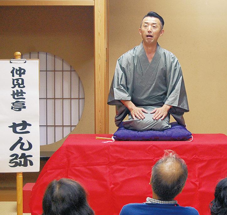 青雲落語会 in 慈緑庵【予約制・先着25人】