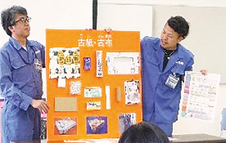 <参加無料>親子で学ぼう!ごみを減らす豆知識@横浜・大岡地区センター