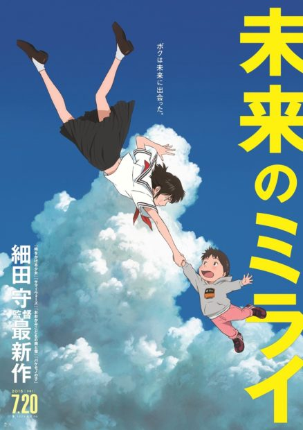 GW限定、横浜に無料野外シアター!細田守監督『未来のミライ』など10作品上映