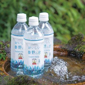 おいしい秦野の水~丹沢の雫~:【はだのブランド認証品】