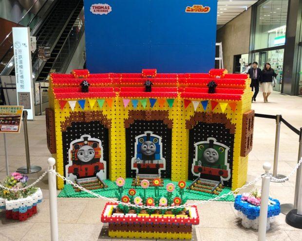 世界最大級のジオラマをトーマスたちが走る!プラレールやニューブロックも@原鉄道模型博物館(横浜駅)