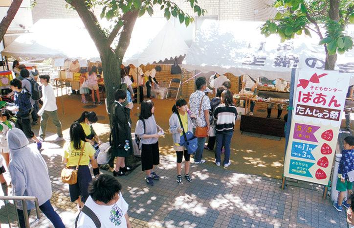 おばけやしき過去最大規模で登場!町田の子どもセンターばあん「20歳のたんじょう祭」
