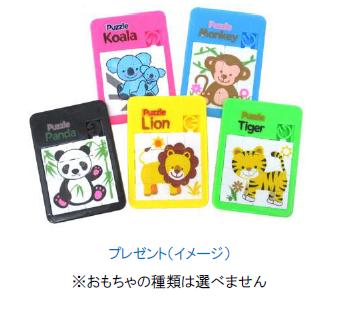 日本郵船氷川丸で5月5日の「こどもの日」おもちゃプレゼント!