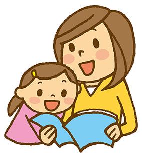 【受講募集】「拡大図書」ボランティア活動に役立つ講習会@平塚市福祉会館