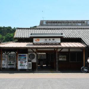 こうして始まった…山北町×神奈川の企業3社による移住プロジェクト【舞台裏レポ1:序章編】