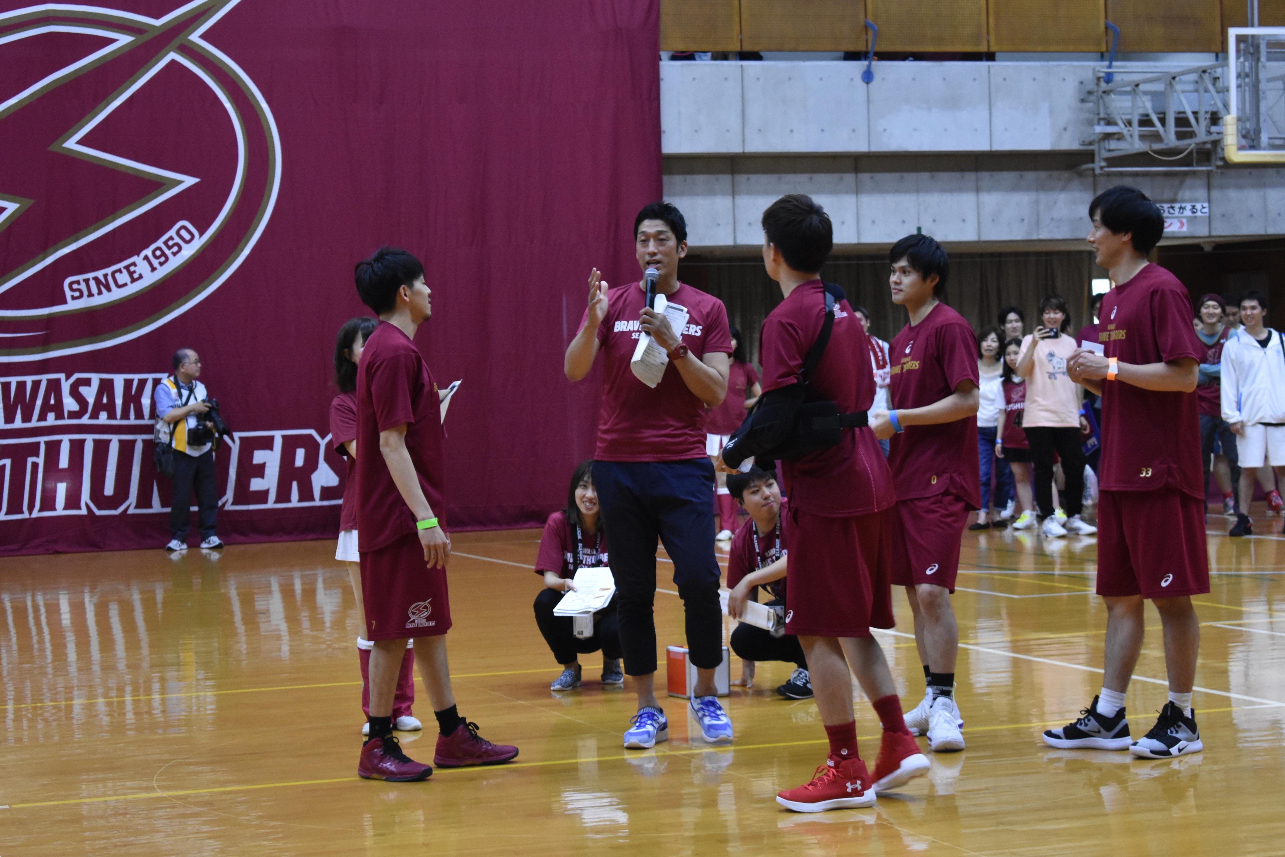 《6月10日更新》川崎ブレイブサンダース「ファン感謝祭」憧れの選手がそこに!抽選で400人が参加