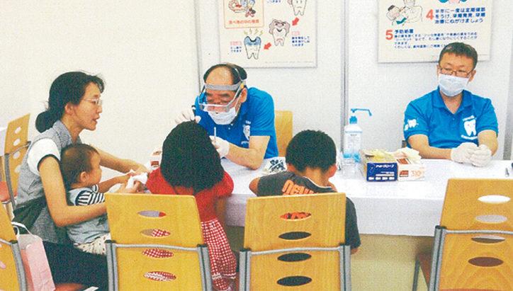無料でお子さんの歯をチェック「第36回ぼくとわたしのデンタル・ケア」町田市歯科医師会主催