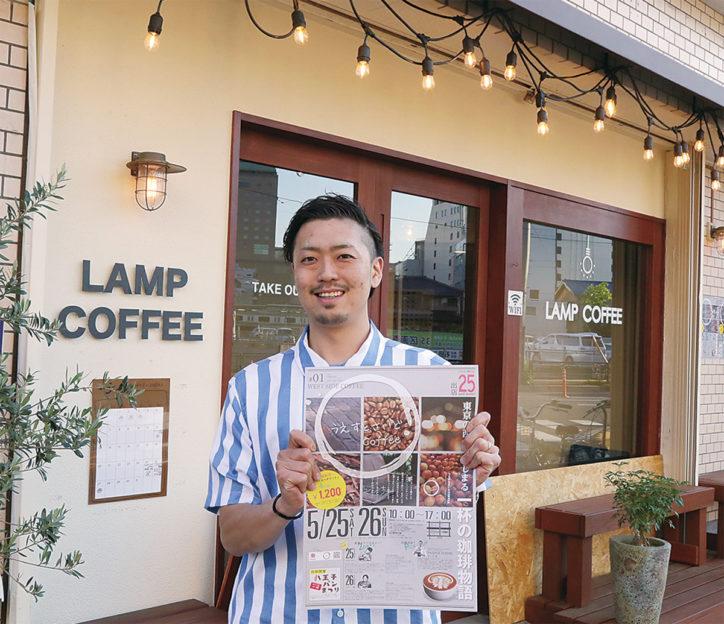 南大沢マルシェで「うえすとさいどCOFFE」飲み比べを愉しむ!@南大沢中郷公園