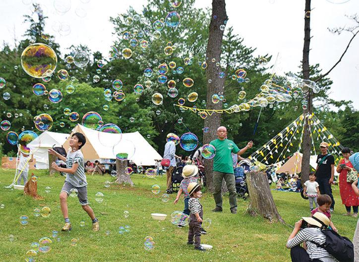 こども自然公園で「ヨコハマネイチャーウィーク2019」木製遊具キッズパークやハンモックも