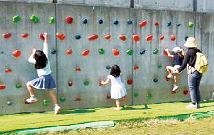 大磯運動公園で「ちびっこプレイパーク」思いきり体を動かして遊ぼう!