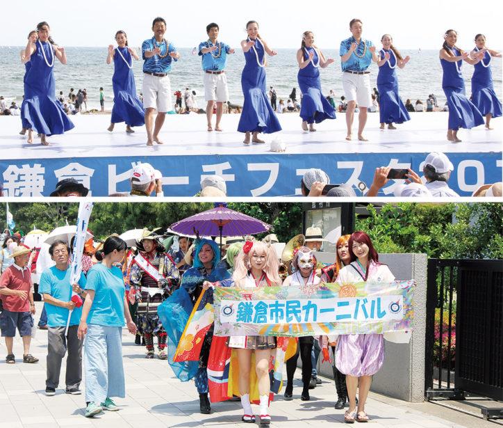 由比ヶ浜海岸でフラや音楽ライブ「鎌倉ビーチフェスタ2019」仮装パレードも