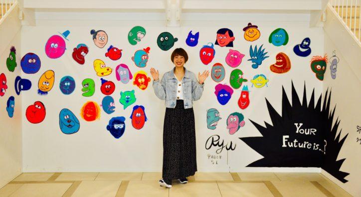 茅ヶ崎ラスカの壁画公開中!RYU AMBEさんが茅ヶ崎の未来を描く