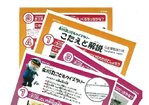 日本郵船氷川丸の夏イベント!『氷川丸こどもクイズラリー』開催【7月13日~8月31日】