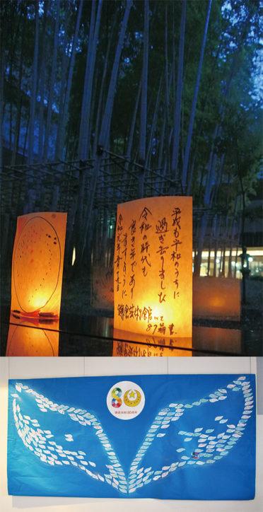 鎌倉芸術館で鎌倉市制80周年を記念したイベント~20年後へのメッセージカード展示~