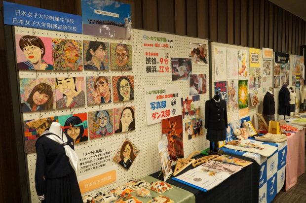 【取材レポ】横浜で開催「2019年 私立女子中学に触れる会」とは?神奈川・東京の中高一貫29校が参加