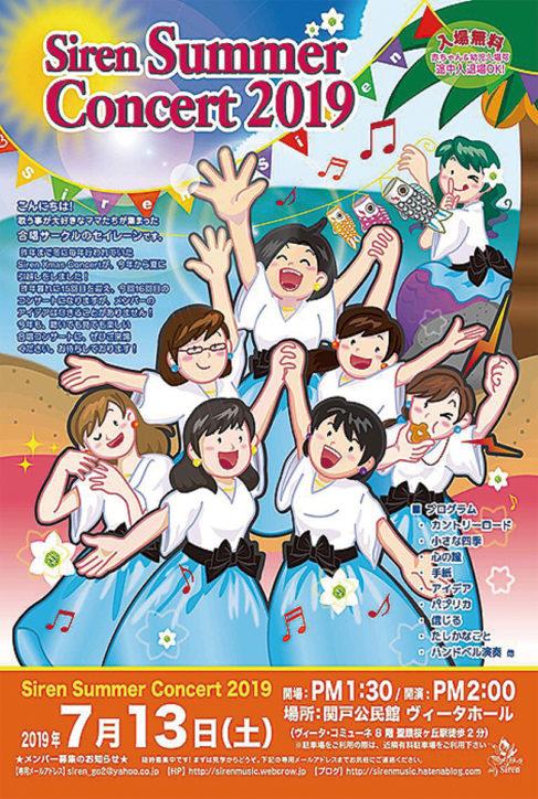 歌うこと大好き、ママさんの合唱コンサート@関戸公民館ヴィータホール