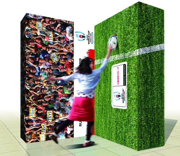 「みんなで筋肉体操」ファン必見!ラグビーW杯100日前イベント@横浜・みなとみらい