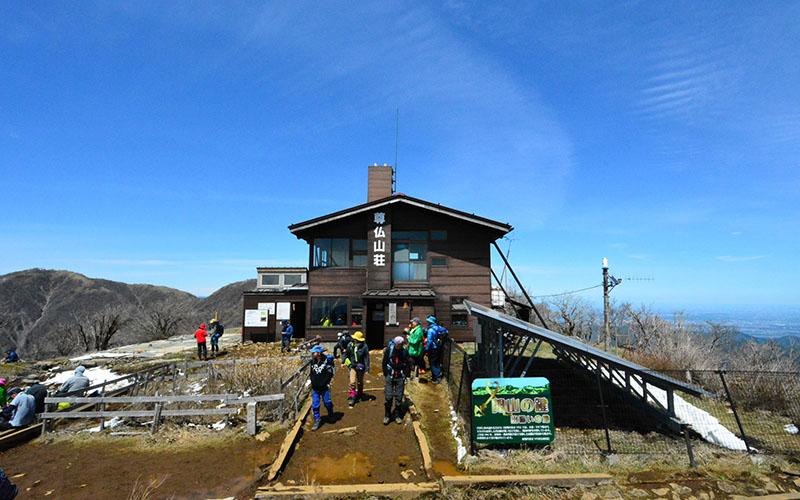 塔ノ岳山頂写真