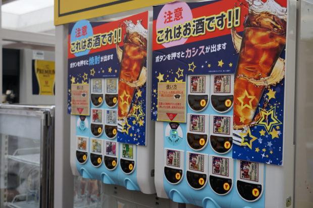 横浜髙島屋の屋上ビアガーデン「星空GRILL」2019年はビュッフェで飲み放題!和牛やラム肉も