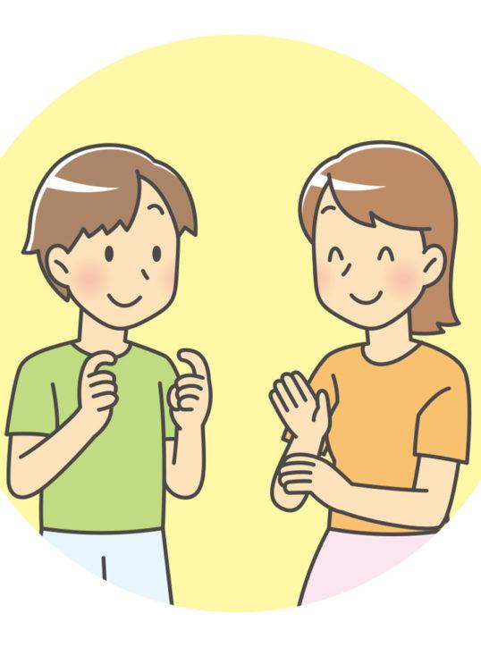 「夏休み手話教室」3日間連続講座@多摩ボランティア・市民活動支援センター永山分室