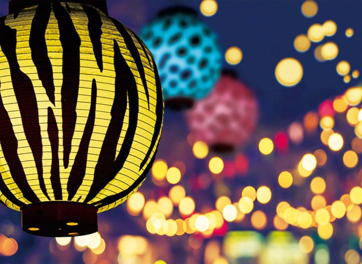 開園20周年よこはま動物園ズーラシア「ズーラシア夜市」8月の土日祝開催!