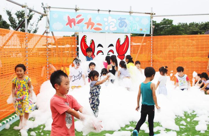 「カニカニ泡あわ」「ウォータースライダー」が夏季限定で登場!「水中宝探し」も@横須賀市ソレイユの丘
