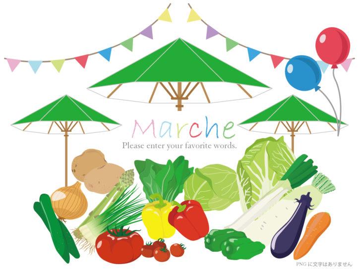 恒例「市民朝市」7時30分~新鮮な季節野菜など@保土ヶ谷公園