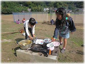 【申込不要・参加無料】にのみや子ども自然塾「夏休み東大跡地で遊ぼう」@二宮町