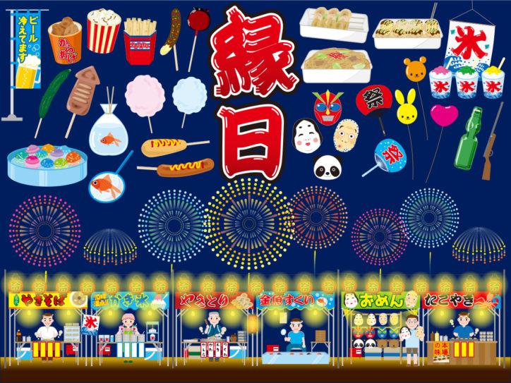 横浜橋通商店街で子どもの縁日