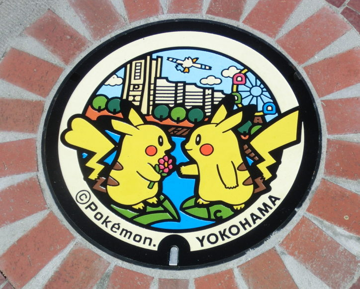 ピカチュウのマンホール「ポケふた」が桜木町に!横浜・みなとみらいに期間限定デザインも