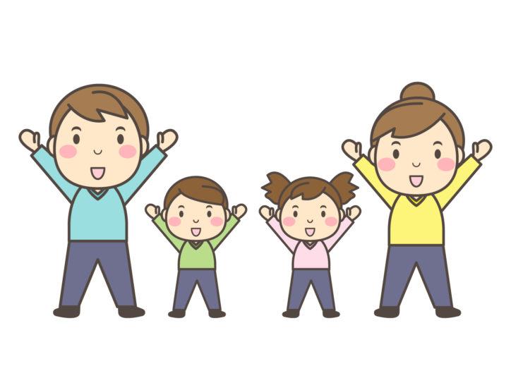 三矢八千代先生の「親子リズム体操」厚木市内在住・在学親子募集中!
