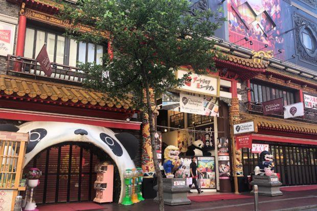 横浜土産の決定版「ヨコハマ・グッズ横濱001」グルメ・雑貨など人気商品レポ!購入場所は?