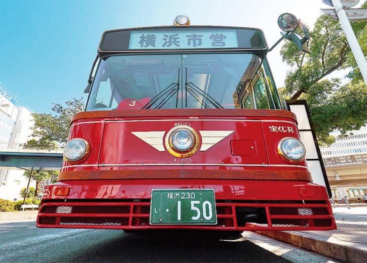 横浜の写真家・工藤康雄さんによる「あかいくつ」バスの写真展【横浜市中区】